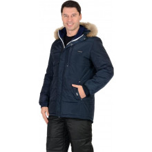 "Куртка ""ФОРВАРД"" : зимняя, мужская, цв. т-синий"